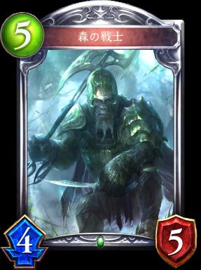 https://shadowverse.jp/assets/images/cardpack/altersphere/cards/287x384/jpn/6224b5579c65a99ca2eb46937a78b4f6.png?rel20181207