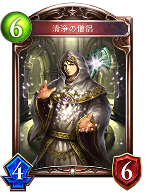 https://shadowverse.jp/assets/images/cardpack/wonderlanddreams/cards/287x384/jpn/052042ea9b8ca37b62283aa0b5a638ad.png