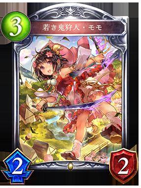 https://shadowverse.jp/assets/images/cardpack/wonderlanddreams/cards/287x384/jpn/11a40ee6b0cd26ae38de7704b1747725.png