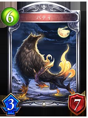 https://shadowverse.jp/assets/images/cardpack/wonderlanddreams/cards/287x384/jpn/168ae7a2408138ccf24f3949d7488a48.png
