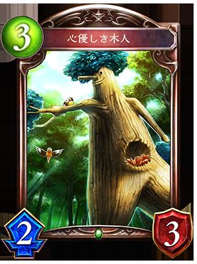 https://shadowverse.jp/assets/images/cardpack/wonderlanddreams/cards/287x384/jpn/1e42a6ed437950602cb7bc0a6803be17.png