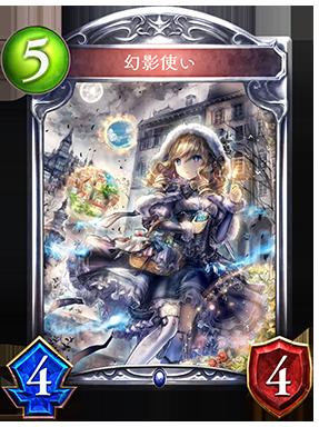 https://shadowverse.jp/assets/images/cardpack/wonderlanddreams/cards/287x384/jpn/2062d053d4832e36ed65c47e4536bc18.png