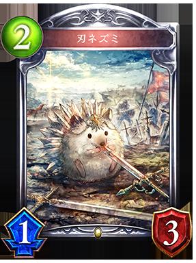https://shadowverse.jp/assets/images/cardpack/wonderlanddreams/cards/287x384/jpn/41161c50ef18622292ed3806c58ec539.png