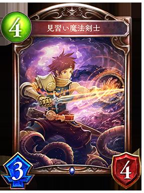https://shadowverse.jp/assets/images/cardpack/wonderlanddreams/cards/287x384/jpn/4c5cd6f8cdef71bb79ea91cb9478cc36.png