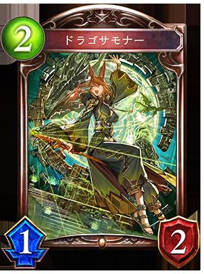 https://shadowverse.jp/assets/images/cardpack/wonderlanddreams/cards/287x384/jpn/4d996d65ceab1fa3db0a62c21b6d2506.png