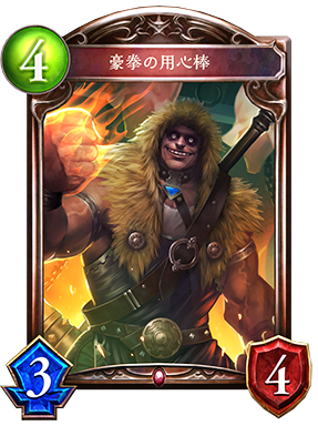 https://shadowverse.jp/assets/images/cardpack/wonderlanddreams/cards/287x384/jpn/5fc8d096d977ad46547a4267d6543ac5.png
