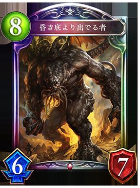 https://shadowverse.jp/assets/images/cardpack/wonderlanddreams/cards/287x384/jpn/60a46cab6a964b069b0996801f4a75f9.png