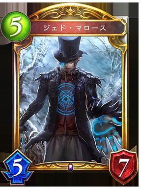 https://shadowverse.jp/assets/images/cardpack/wonderlanddreams/cards/287x384/jpn/62735133e869b65e4a229d36ab3b7dd4.png