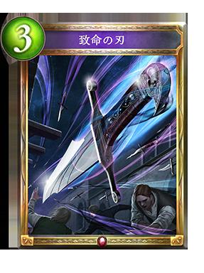https://shadowverse.jp/assets/images/cardpack/wonderlanddreams/cards/287x384/jpn/6793c24daf7a2e9be7f67c78b180592a.png