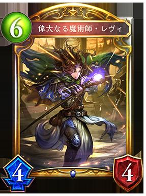 https://shadowverse.jp/assets/images/cardpack/wonderlanddreams/cards/287x384/jpn/68456c97d8ecb5fe3983dc9610860ef4.png