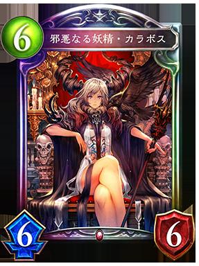 https://shadowverse.jp/assets/images/cardpack/wonderlanddreams/cards/287x384/jpn/6b94f94027fe3c11c51a3e3ef1ba81fa.png