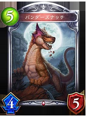 https://shadowverse.jp/assets/images/cardpack/wonderlanddreams/cards/287x384/jpn/6e0ef7b44d7168062b3c547ebc846d6d.png