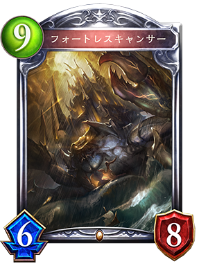 https://shadowverse.jp/assets/images/cardpack/wonderlanddreams/cards/287x384/jpn/70f3201b117f7ada6cc279052036991d.png