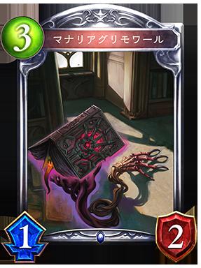 https://shadowverse.jp/assets/images/cardpack/wonderlanddreams/cards/287x384/jpn/7c532ef9ee1a6cf9c2320238e7ca0157.png