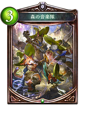https://shadowverse.jp/assets/images/cardpack/wonderlanddreams/cards/287x384/jpn/7ee4e96be3e9cfaef3da9d8c52f608ca.png