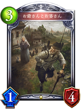 https://shadowverse.jp/assets/images/cardpack/wonderlanddreams/cards/287x384/jpn/8204d5efccaa031ad5df239e98cec648.png
