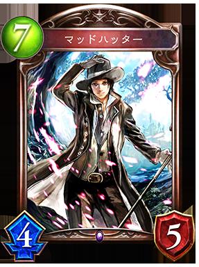 https://shadowverse.jp/assets/images/cardpack/wonderlanddreams/cards/287x384/jpn/842715eb872f8290484c5110246d3fd2.png