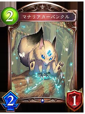https://shadowverse.jp/assets/images/cardpack/wonderlanddreams/cards/287x384/jpn/86bfc1447918148b27ac7b2f0f889995.png