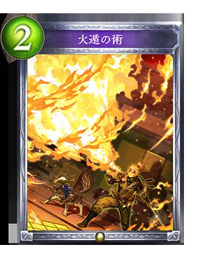 https://shadowverse.jp/assets/images/cardpack/wonderlanddreams/cards/287x384/jpn/875dafe19cdbb0cb0b79b5162e34e36f.png