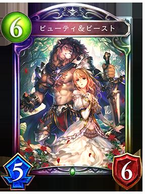 https://shadowverse.jp/assets/images/cardpack/wonderlanddreams/cards/287x384/jpn/8a0783a741e9297c97bde1992119b667.png