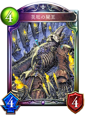 https://shadowverse.jp/assets/images/cardpack/wonderlanddreams/cards/287x384/jpn/8e3bed758ad0332f3000f2941e8cd08a.png