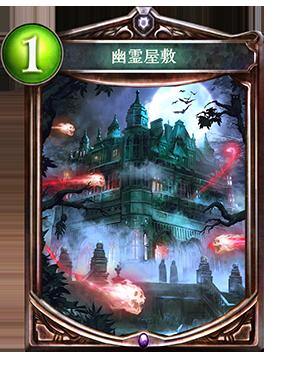 https://shadowverse.jp/assets/images/cardpack/wonderlanddreams/cards/287x384/jpn/946ccecfb0aaf29bc356127f35000dfc.png