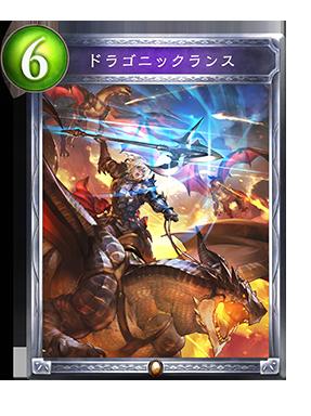 https://shadowverse.jp/assets/images/cardpack/wonderlanddreams/cards/287x384/jpn/970c0a6d53b6822ddfd5d9df9257e647.png