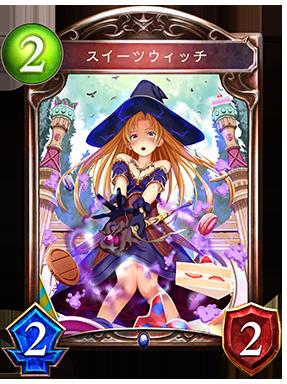 https://shadowverse.jp/assets/images/cardpack/wonderlanddreams/cards/287x384/jpn/9982b6b554842779dff9483109fe44cb.png