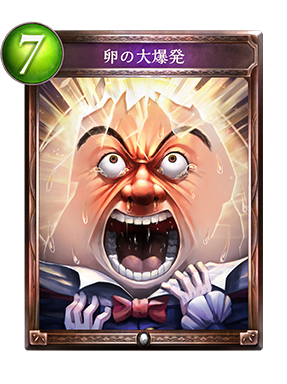 https://shadowverse.jp/assets/images/cardpack/wonderlanddreams/cards/287x384/jpn/9c59f7fc79bebdf6695d413a2b9cd6f3.png