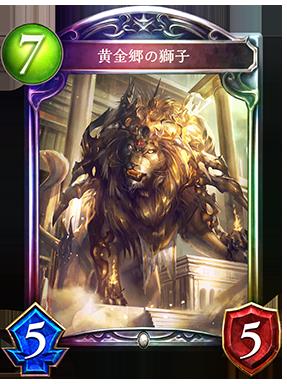 https://shadowverse.jp/assets/images/cardpack/wonderlanddreams/cards/287x384/jpn/a1c7ff17064d3c6fe4998a4a4a2a2b4c.png