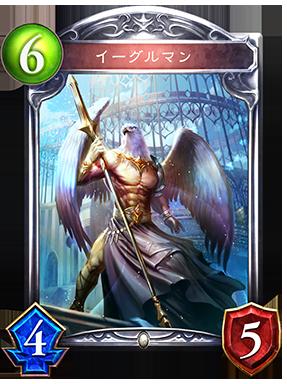https://shadowverse.jp/assets/images/cardpack/wonderlanddreams/cards/287x384/jpn/ad4082ec3a24dae6b97c307ddf2762e7.png