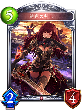 https://shadowverse.jp/assets/images/cardpack/wonderlanddreams/cards/287x384/jpn/ad91b8a2623f023c399239e6b5bd211f.png
