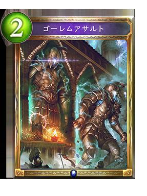 https://shadowverse.jp/assets/images/cardpack/wonderlanddreams/cards/287x384/jpn/b549dfcf2c338b919eb86ade0812d613.png