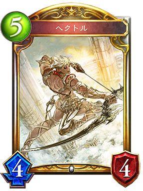 https://shadowverse.jp/assets/images/cardpack/wonderlanddreams/cards/287x384/jpn/b9f83a1b6ccbfd3be59b41dee3fdc383.png