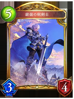 https://shadowverse.jp/assets/images/cardpack/wonderlanddreams/cards/287x384/jpn/bbb60ce34fb086748247ec9f64ef1806.png
