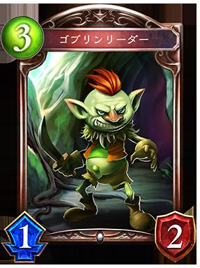 https://shadowverse.jp/assets/images/cardpack/wonderlanddreams/cards/287x384/jpn/bd746ca8d5d32d342104bfa2096cb0ff.png