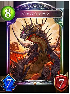 https://shadowverse.jp/assets/images/cardpack/wonderlanddreams/cards/287x384/jpn/bff545ea9207382411f3038b3eafa342.png
