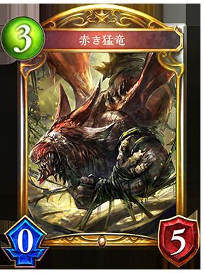 https://shadowverse.jp/assets/images/cardpack/wonderlanddreams/cards/287x384/jpn/d4fbe8bcfe71372299c11788b7b158c7.png