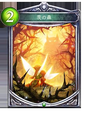 https://shadowverse.jp/assets/images/cardpack/wonderlanddreams/cards/287x384/jpn/d7aeb55ceafe5432f081fb1c8101daa1.png