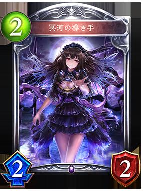 https://shadowverse.jp/assets/images/cardpack/wonderlanddreams/cards/287x384/jpn/e2091240d580bbae292c2d279c712de5.png