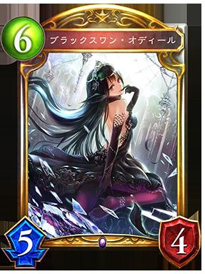 https://shadowverse.jp/assets/images/cardpack/wonderlanddreams/cards/287x384/jpn/e584e11c1472d690533d636c74a79c42.png