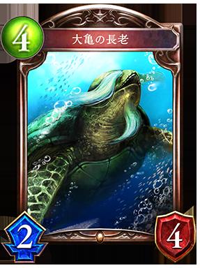 https://shadowverse.jp/assets/images/cardpack/wonderlanddreams/cards/287x384/jpn/e6115f9318546879f2b151bfb143dfd3.png