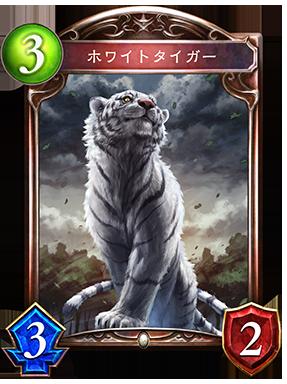 https://shadowverse.jp/assets/images/cardpack/wonderlanddreams/cards/287x384/jpn/e7ccf98c9cf3f5f0842fd906459e47cf.png