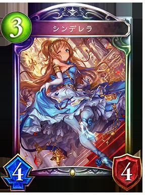 https://shadowverse.jp/assets/images/cardpack/wonderlanddreams/cards/287x384/jpn/e99f0c14cefff63d333eb8699a976f08.png