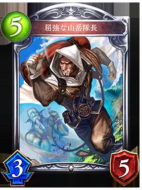https://shadowverse.jp/assets/images/cardpack/wonderlanddreams/cards/287x384/jpn/f4322e302b3fd16a4f5214980c9a0c9f.png