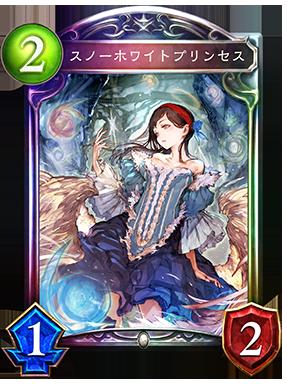 https://shadowverse.jp/assets/images/cardpack/wonderlanddreams/cards/287x384/jpn/f4f31ea245be798254e7a7d0e476cb06.png