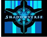 Shadowverse【シャドウバース】