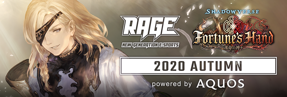 RAGE 2020 Autumn