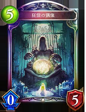https://shadowverse.jp/news/wp-content/uploads/00a0b769426aa86b7e5ff4e40e778026.png