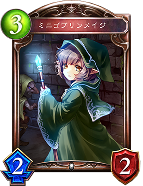 https://shadowverse.jp/news/wp-content/uploads/09dc5888faaead2ad8591a599100f19c.png